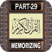Holy Quran Memorizing Part 29