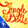 A Holiday Piano Book: Jingle Bells by StoryBoy
