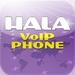 HALA VoIP Phone